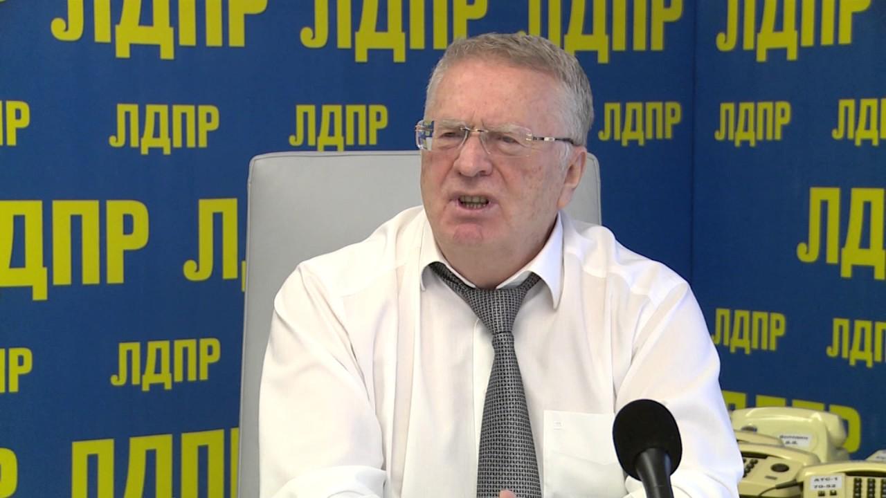 Жириновский поздравление 2016