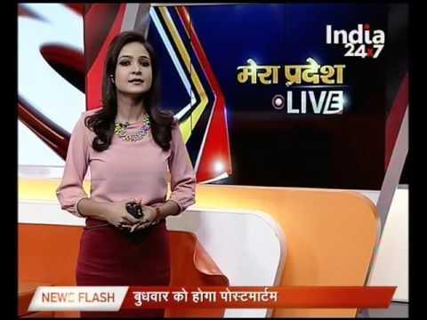 Mera Pradesh Live | Part 1