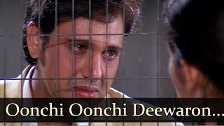 Achanak - Oonchi Oonchi Deewaron Mein Hum Ghut Ghut Ke - Hariharan - Alka Yagnik