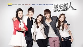 City Hunter - Gülşen