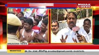 Malladi Vishnu Face to Face over Chalo Assembly Protest
