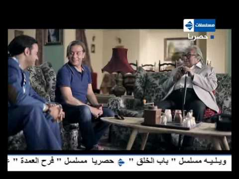 image vidéo مسلسل الصفعة .. شريف منير - الحلقة الرابعة عشر