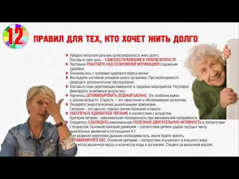 Подсуньте своим родителям для пенсионеров от мозговой старости