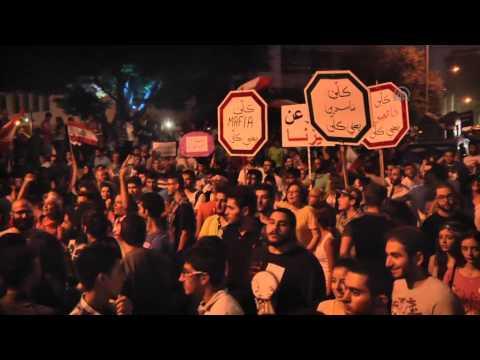 Anti gov't protest in Beirut