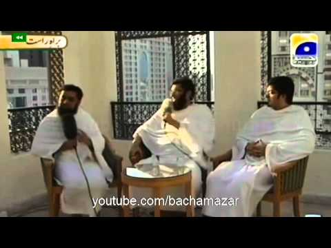 فديو نيك Live Video http://fmzik.com/video_JFqJV_KHmPo_Junaid-Jamshed-with-his-son-Tahimor-in-Hajj-2011.html