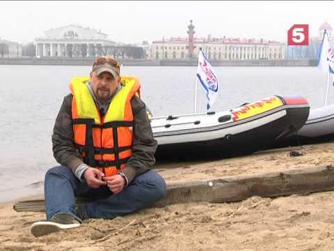 магазин лодки и моторы на богатырском