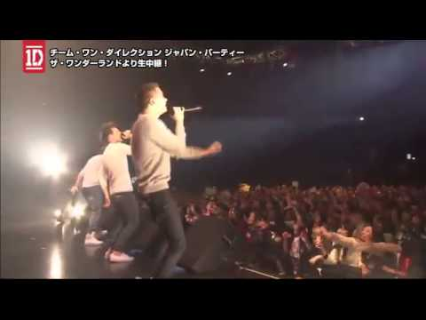 One Direction - Kiss You (team 1d Japan Party) video