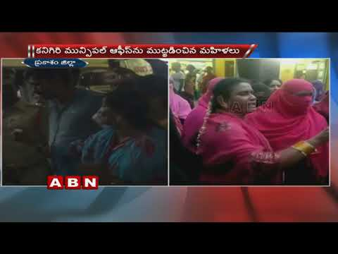 Municipal Employee Apologizes After Scolding Women in Prakasam District