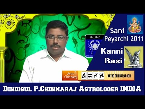 Sani Peyarchi 2011 Kanni Rasi by DINDIGUL P.CHINNARAJ ASTROLOGER INDIA