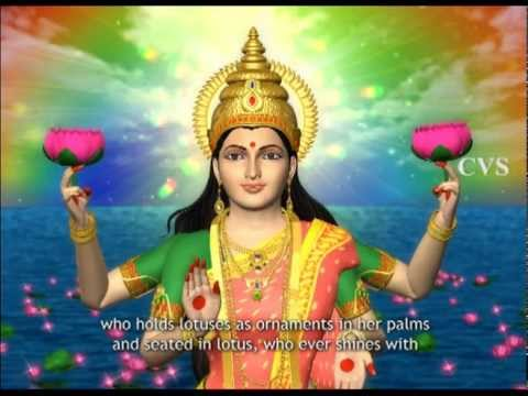Sri Venkateswara Suprabhatam ( Prapatti ) 3d Animation Songs Part - 3 video