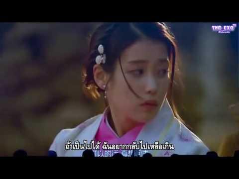 [Thaisub] 160606 Scarlet Heart: Ryeo ตัวอย่างละคร [tnb_exo]