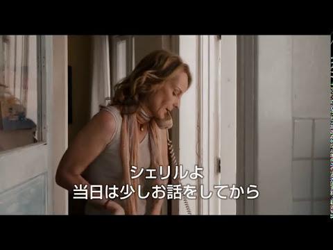 映画鑑賞会:セッションズ