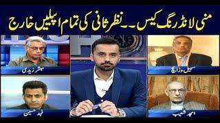 11th Hour | Waseem Badami | ARYNews | 19 February 2019
