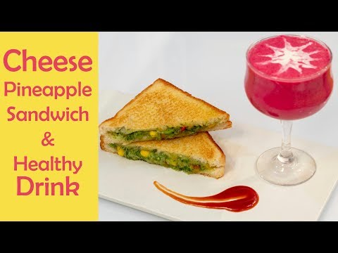Cheese Pineapple Sandwich & Healthy Drink Teatime Evening Lunch Box Snacks Recipe
