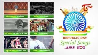 Republic Day Special Songs Juke Box    Republic Day 2015