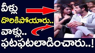 Arjun Reddy Fame Vijay Devarkonda Shalini Pandey Caught On Camera | Award Function |  Take One Media