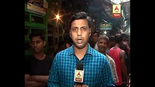 Is rotten meat scam have any affect on market? watch