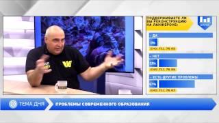Владимир Довгань на ТВ 2017