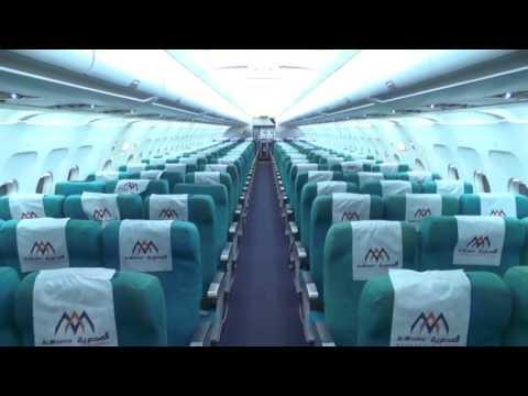BACHA TRAVEL ALMASRIA IN DJIBOUTI 2