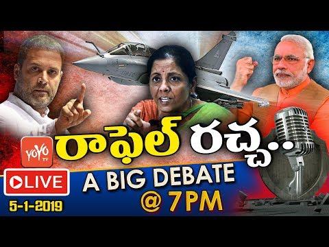 Rafale Deal Controversy: Nirmala Sitharaman vs Rahul Gandhi | Lok Sabha | 7PM DEBATE | YOYO TV LIVE
