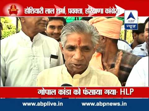 Nukkar Behas from Sirsa Assembly seat in Haryana