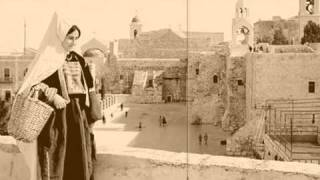 Video: Palestine before 1948