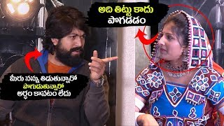 Kannada Rocking Star Yash Get irritated On anchor Mangli | KGF Movie Team interview with mangli | FL