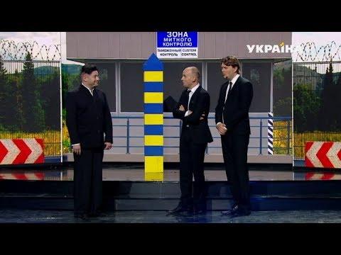 Встреча Ким Чен Ына с Президентом Украины | Шоу Братьев Шумахеров
