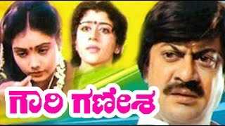 Challenge - Gowri Ganesha 1991: Full  Kannada Movie