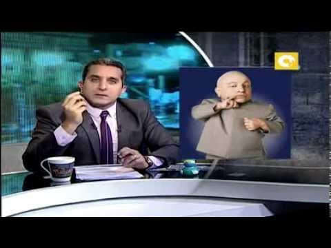 كارثة باسم يوسف .اتكشفت.29-1-2012