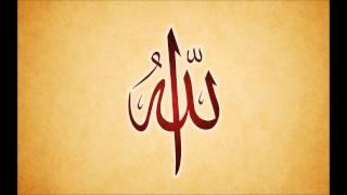 Allah zikri (Gözlerinizi kapayın ve dinleyin)