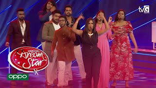 Derana Dream Star ( Season 10 ) | 01st Episode - 10th April 2021
