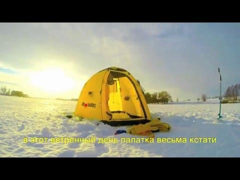 Рыбалка на безмотылку в Новоандреевке 30.01.2016