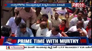 Hindu Unions Protest In Nellore Over Paripoornananda Swamy City Expulsion