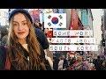 Корея - Очень Продвинутая Страна 😱 😍  VLOG