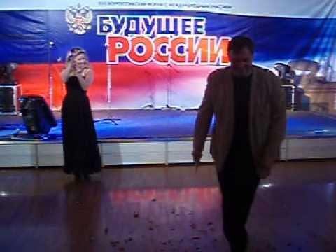 """Праздничная программа """"Будущее России"""" / Юмор"""