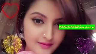Zeemal Zaibi New Latest Brahvi Song Bolan Tv