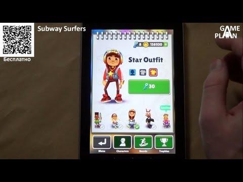 Обзор обновления Miami для игры Subway Surfers от Game Plan