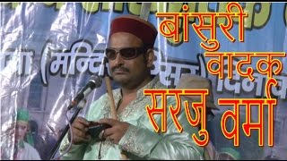 Sarju Verma's Live Show | A Heart Touching Performance