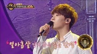 ?TVPP?SeungKwan(Seventeen) ? How Love Is, ??(???) - ??? ??? ??? @Duet Song Festival