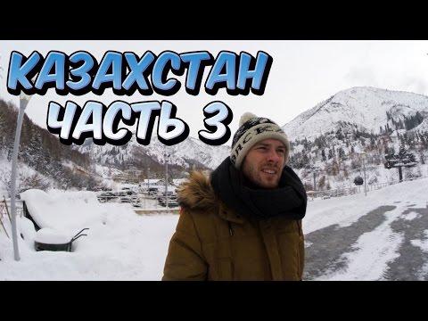 Город в горах - Казахстан часть 3