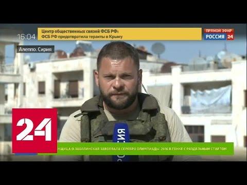 Алеппо получает продовольствие по северному маршруту. Эксклюзив Евгения Поддубного
