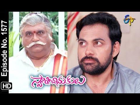 Swathi Chinukulu | 21st  September 2018 | Full Episode No 1577 | ETV Telugu