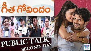 Geetha Govindham Public Talk 2nd Day | Vijay Devarakonda | Rashmika Mandanna | GeethaGovindam Review