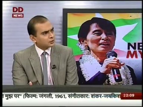 Ambassador Rajiv Bhatia on the developments in Myanmar (DD News)