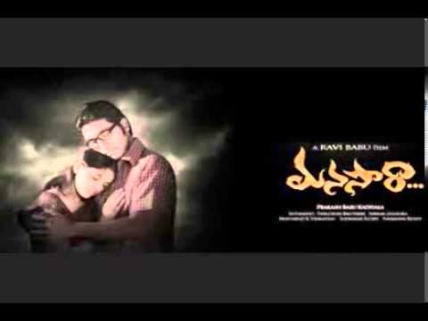 Manasara telugu movie songs   Oh Pichi Prema
