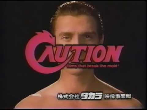 Caution Video (Japan) logo with 90s VID-TV Russia fanfare thumbnail
