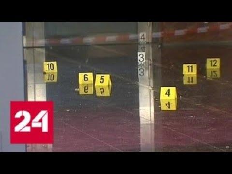 Перестрелка в Москва-Сити: трое раненых в реанимации, двое - в травме - Россия 24