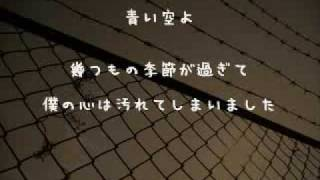 【Hawaiian6】PROMISE【日本語訳】