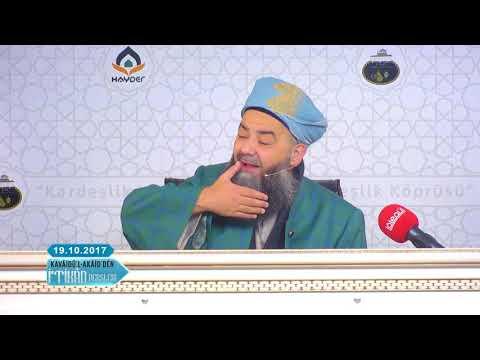 Cübbeli Ahmet Hoca ile Kavâidü-l Akâid Dersleri 1. Bölüm 19 Ekim 2017